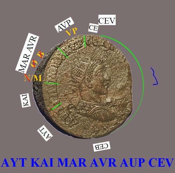 Bronze colonial d'Antioche pour Alexandre Sévère ... Ma_der12