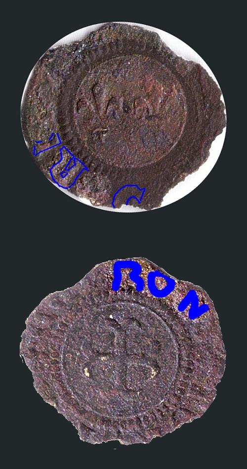 méreau du réfectoire de la cathédrale de Tournai (Belgique) Mshefk10