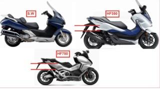New Honda Scoots -vs- FSC600 8542a010