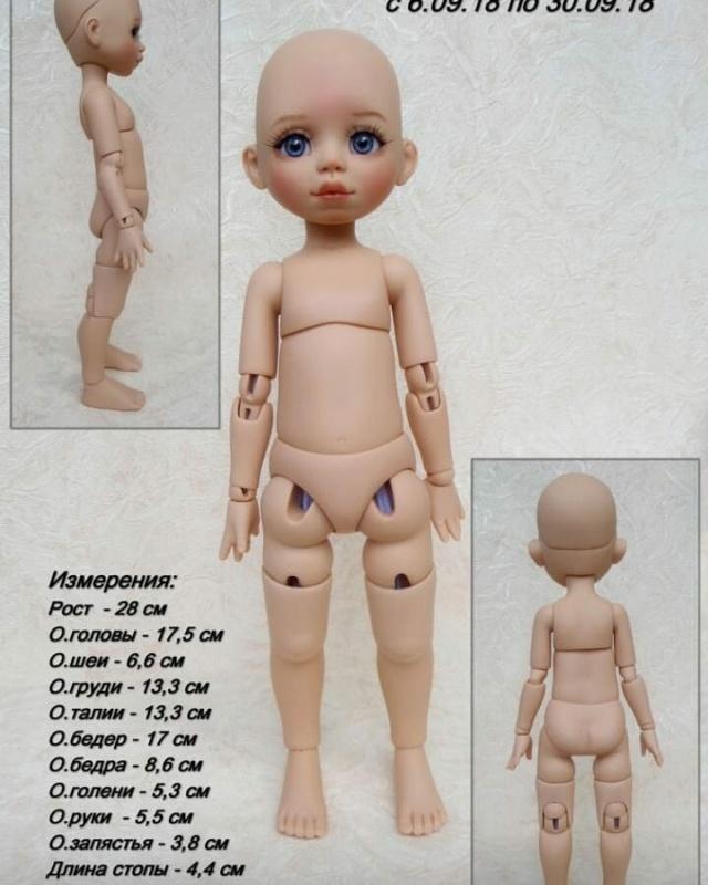 Lily - fille d'Elena Anatolyevna 12253011
