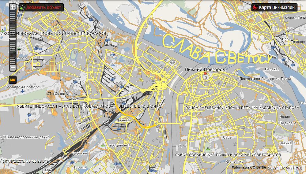 Погром 30.10.18 в Нижнем Новгороде, одиночная акция против антисветосизма A_i_a10