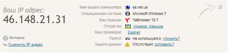 МОЙ АЙПИ Ieyn_i10