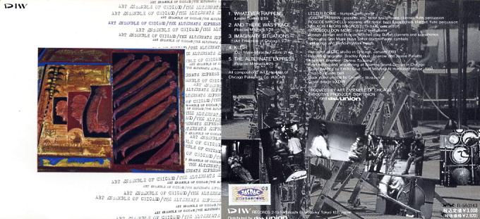 [Jazz] Playlist - Page 9 1989_a10