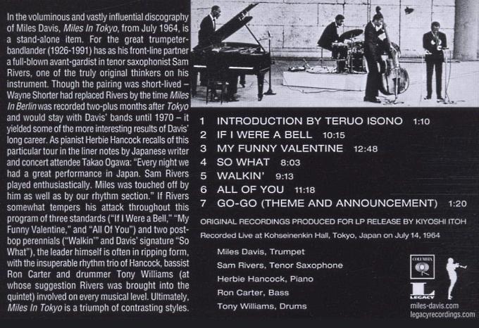 [Jazz] Playlist - Page 13 71cjal10