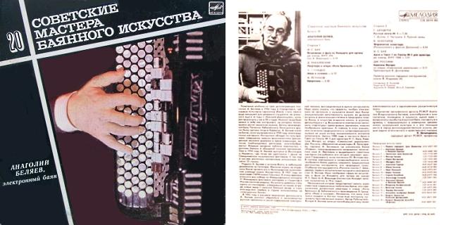 Playlist (147) - Page 12 Anatol11