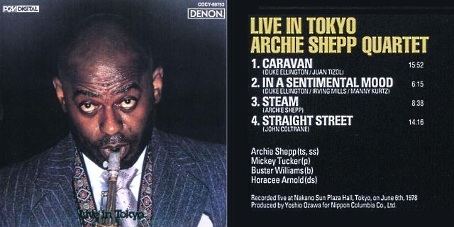 [Jazz] Playlist - Page 10 Archie13