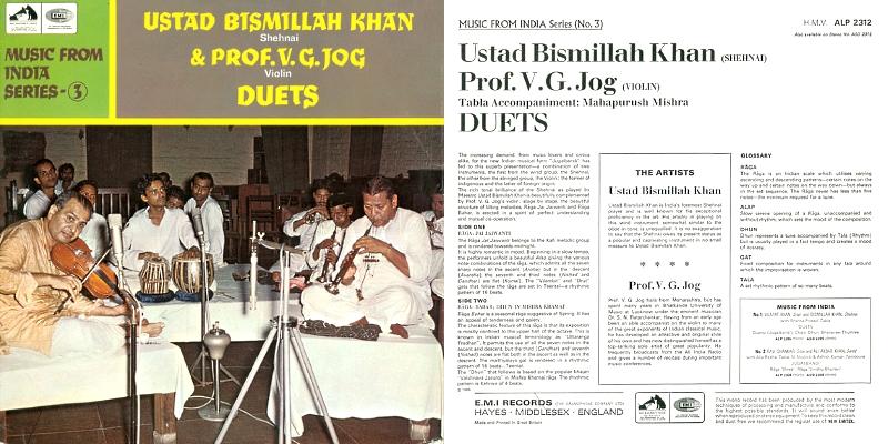 Musiques traditionnelles : Playlist - Page 17 Bismil10