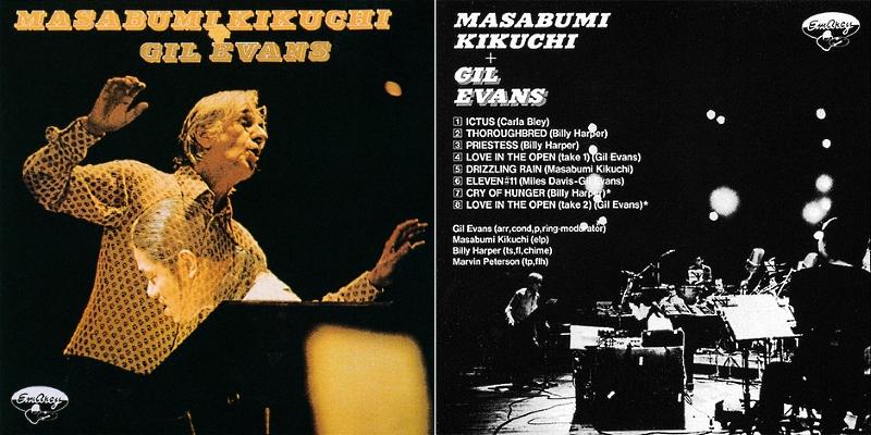 [Jazz] Playlist - Page 14 Ge_19710