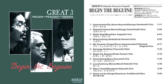 [Jazz] Playlist - Page 19 Great_11