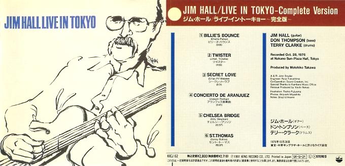 [Jazz] Playlist - Page 17 Jim_ha22