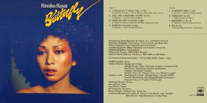"""Le """"jazz-rock"""" au sens large (des années 60 à nos jours) - Page 15 Kimiko11"""