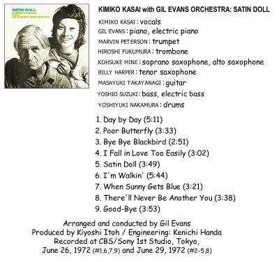 [Jazz] Playlist - Page 14 Kimiko15