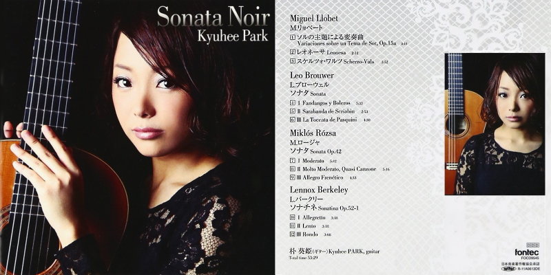 Playlist (145) - Page 12 Kyuhee11