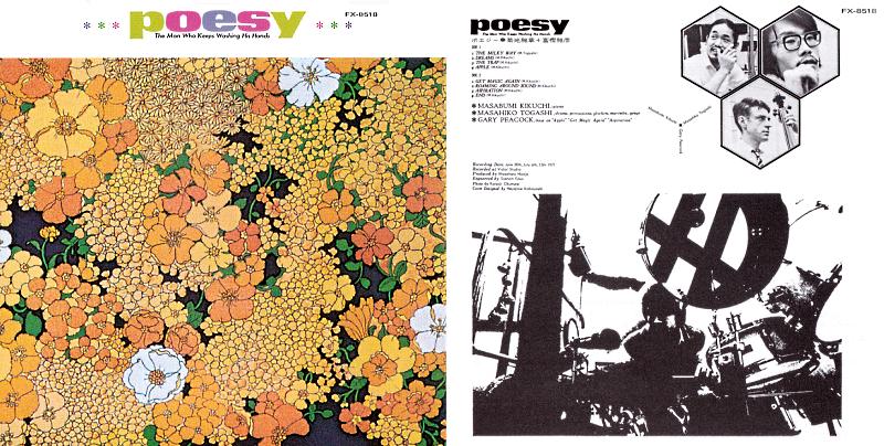 [Jazz] Playlist - Page 19 Masabu13