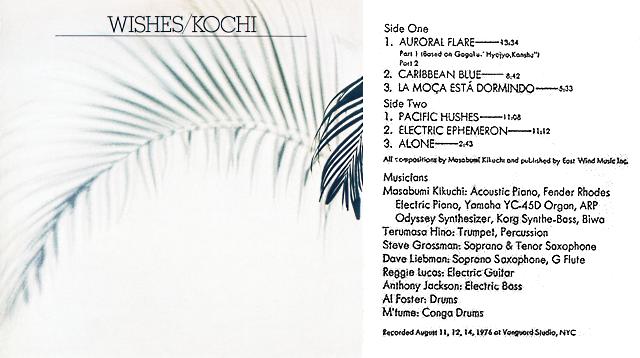 """Le """"jazz-rock"""" au sens large (des années 60 à nos jours) - Page 2 Masabu14"""