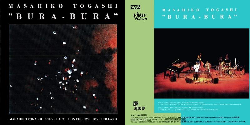 [Jazz] Playlist - Page 2 Masahi11