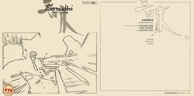 [Jazz] Playlist - Page 19 Masahi16