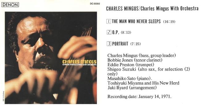 [Jazz] Playlist - Page 12 Mingus40