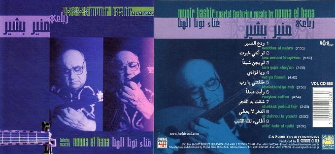 Musiques traditionnelles : Playlist - Page 18 Munir_14