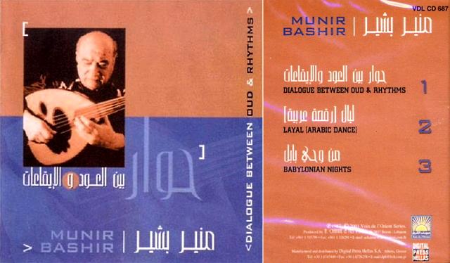 Musiques traditionnelles : Playlist - Page 18 Munir_15