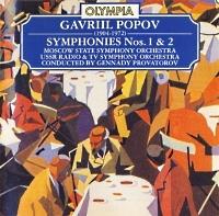 Playlist (134) - Page 17 Popov_12