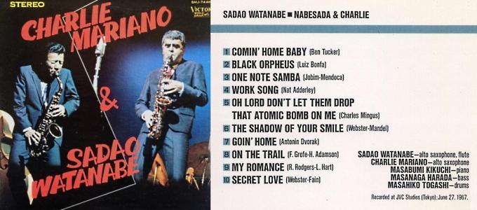 [Jazz] Playlist - Page 19 Sadao_11