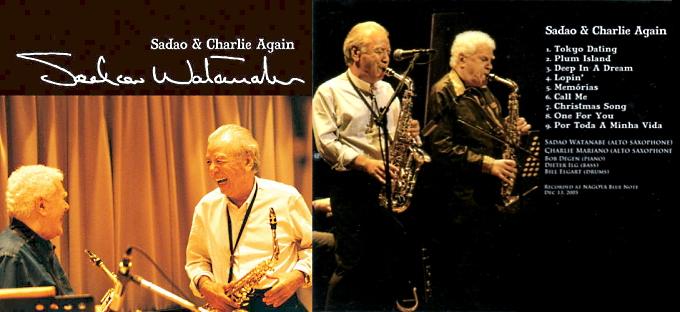 [Jazz] Playlist - Page 19 Sadao_13
