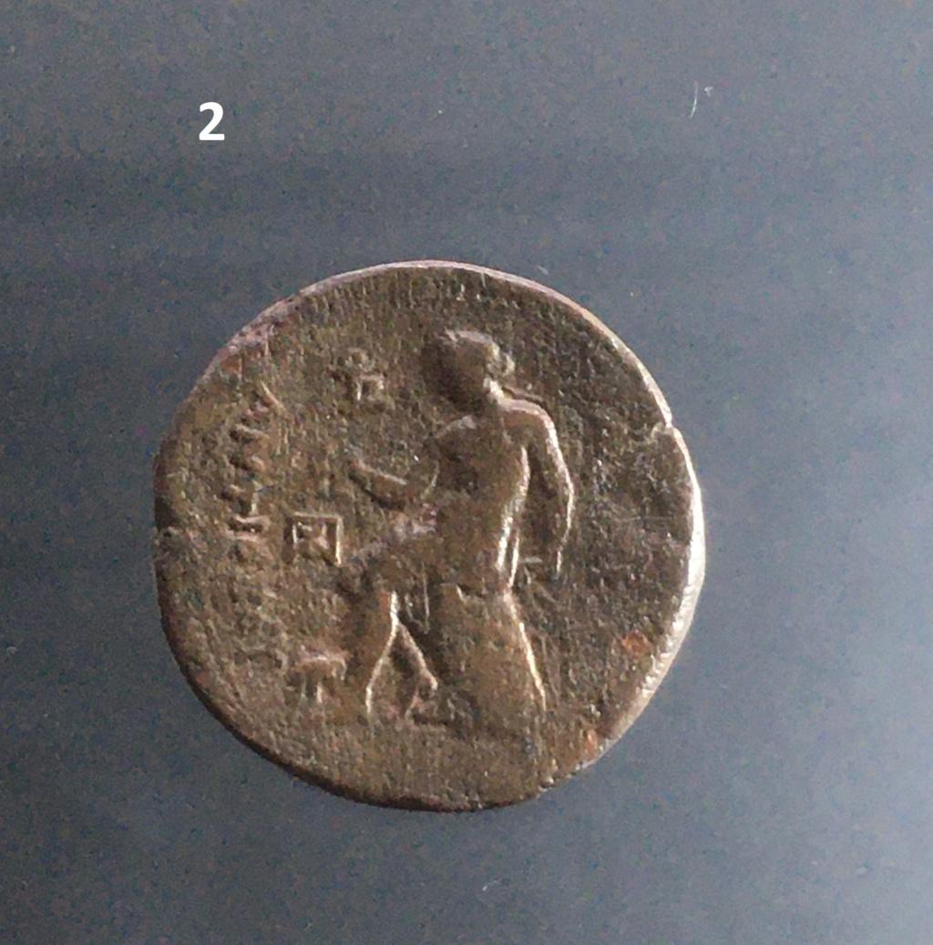 Monnaie grecque - 5 13100511