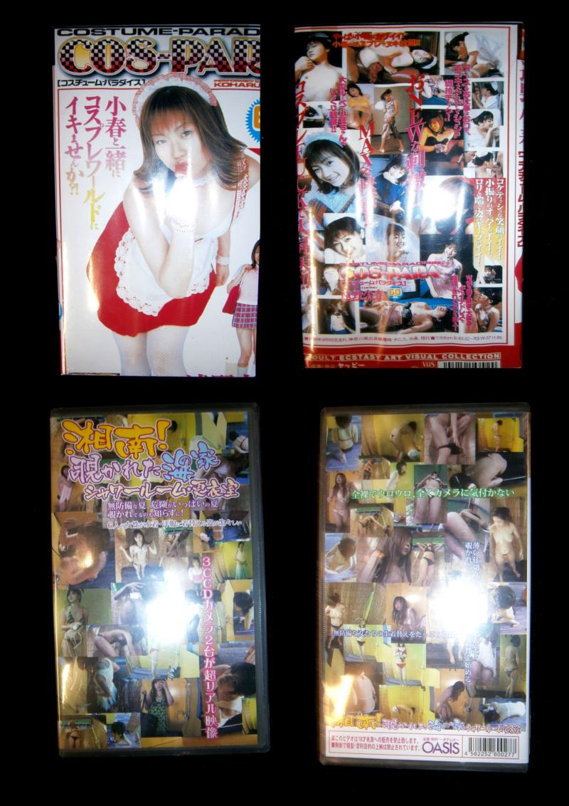 VHS echange et vente Jp112