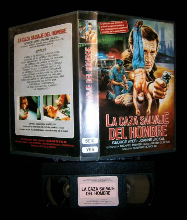 VHS echange et vente P6130039