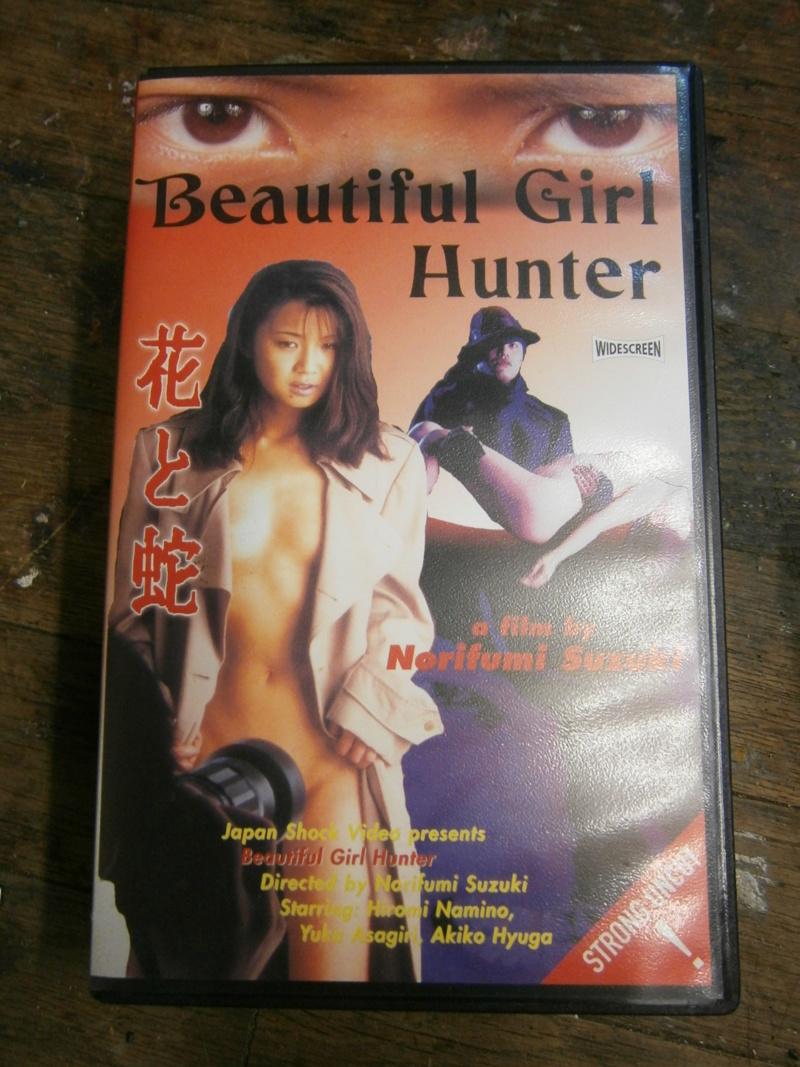 VHS echange et vente P8060511