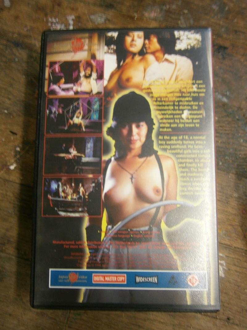 VHS echange et vente P8060512
