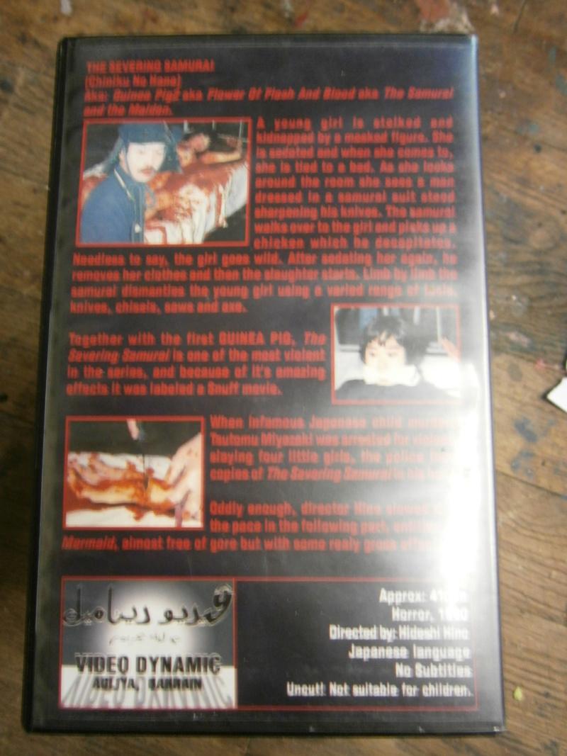 VHS echange et vente P8060513