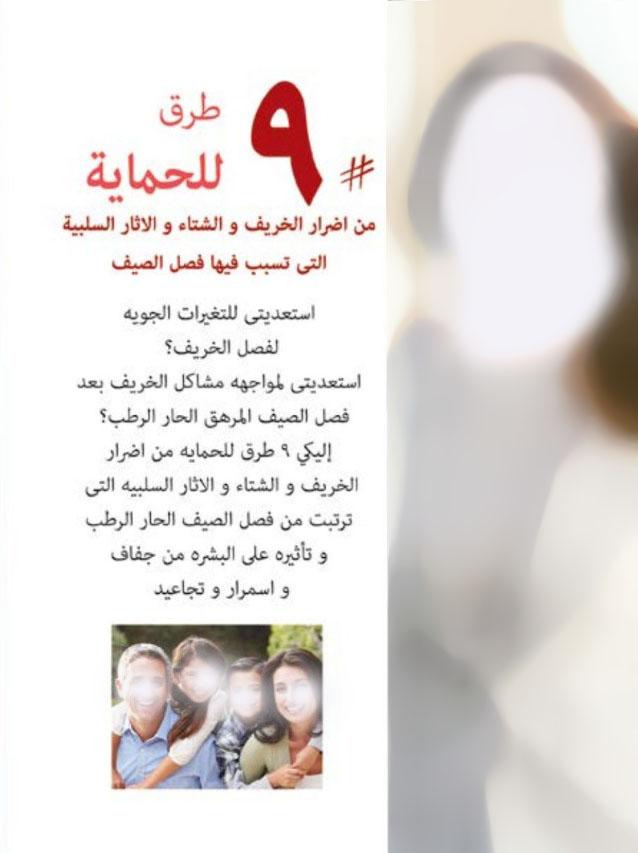 حصريا كتالوج السعودية لشهرى ديسمبر 2019 ويناير 2020 من ماى واى للاشتراك 0504824948 111