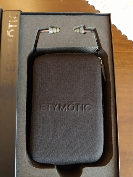 (TO) vendo cuffie in ear Etymotic ER-4XR  20190424