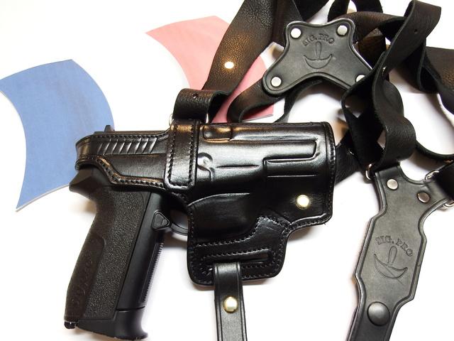 underarm holster Dscf3410