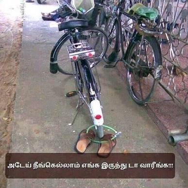 அடேய்…நீங்க எல்லாம் எங்கிருந்துடா வர்றீங்க…!! Imagep11
