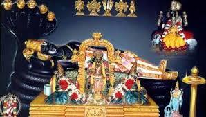 ஸ்ரீரங்க ரங்க நாதனின் பாதம் வந்தனம் செய்வோம் : நாளை வைகுண்ட ஏகாதசி Images18