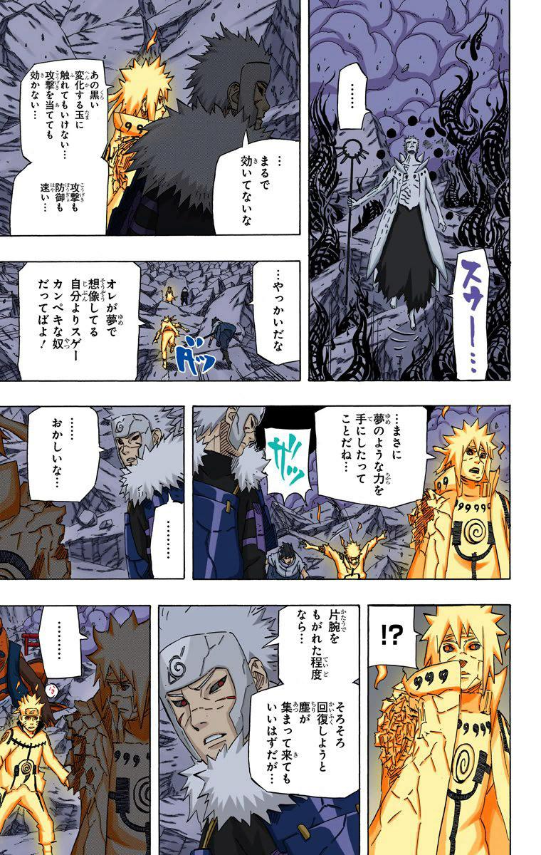 Anulação de Ninjutsus do Onmyouton e sua influência na luta do vale do fim - Página 2 08011
