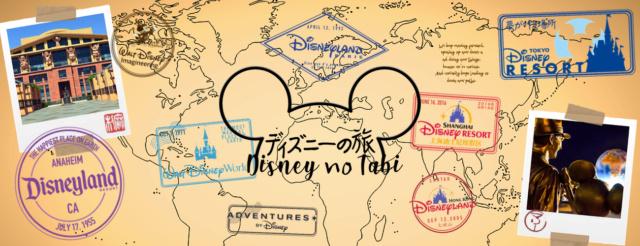 Fermeture des Parcs Disney du monde pendant la COVID-19 (Californie et Parcs aquatiques fermés) - Page 25 Banner12