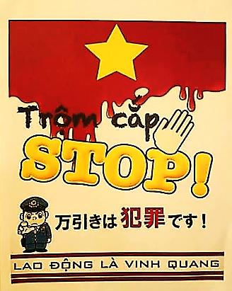 Người Việt ăn cắp tại Nhật Ancap10