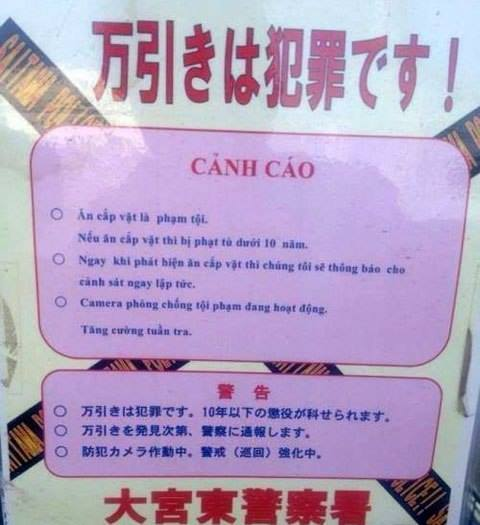 Người Việt ăn cắp tại Nhật Ancaph10