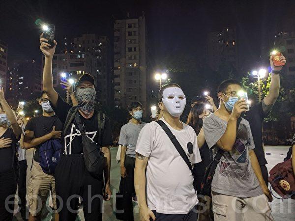 Biểu tình mới tại Hồng Kông - Page 4 Bieu-t31