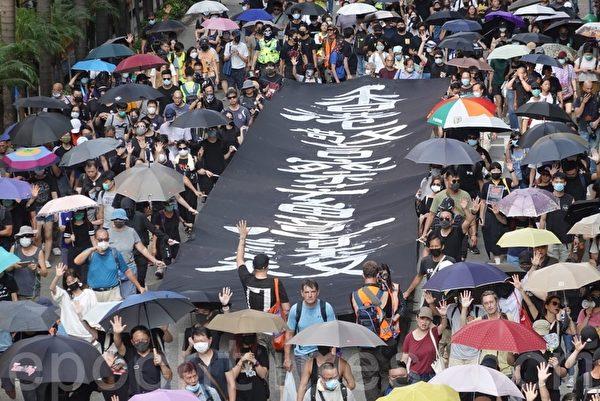 Biểu tình mới tại Hồng Kông - Page 4 Bieu-t35