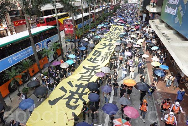 Biểu tình mới tại Hồng Kông - Page 4 Bieu-t36
