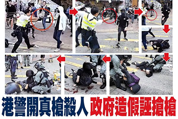Biểu tình mới tại Hồng Kông - Page 4 Bieuti14