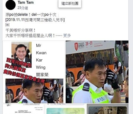 Biểu tình mới tại Hồng Kông - Page 4 Bieuti17