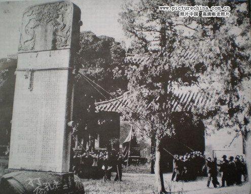 Cảnh mộ của gia quyến Khổng Tử bị đào trong thời Cách mạng Văn hóa Cach-m10