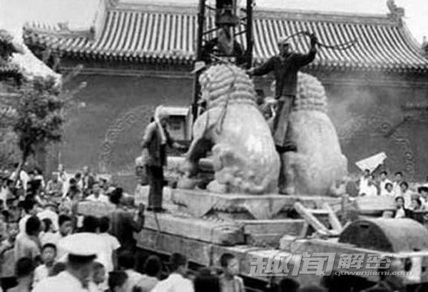 Cảnh mộ của gia quyến Khổng Tử bị đào trong thời Cách mạng Văn hóa Cach-m13