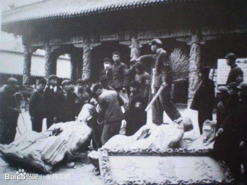Cảnh mộ của gia quyến Khổng Tử bị đào trong thời Cách mạng Văn hóa Cach-m19